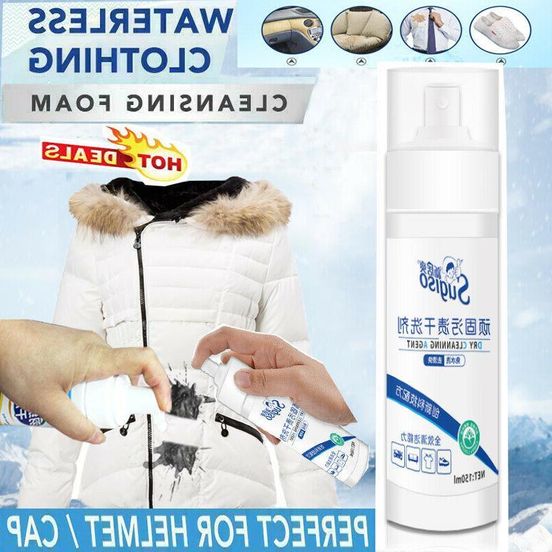 waterless clothing cleansing foam household sofa carpet
