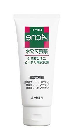 Rosette medicated acne cleansing foam 130g