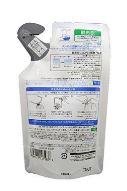 Roto Hada Labo Gokujun | Facial Cleansing Foam | Hyaluronic