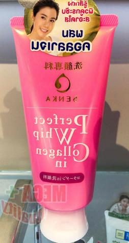 SHISEIDO Perfect Whip Acne Care Cleansing Foam