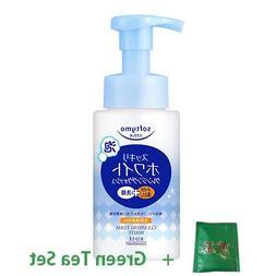 Kose Softymo White Foam Cleansing Wash - 200ml